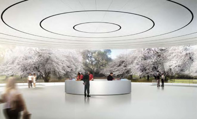 Rendition of Apple Campus 2 (photo credit: City of Cupertino)